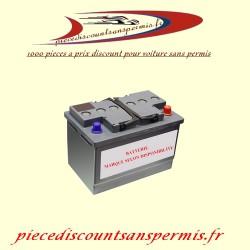 Batterie standart